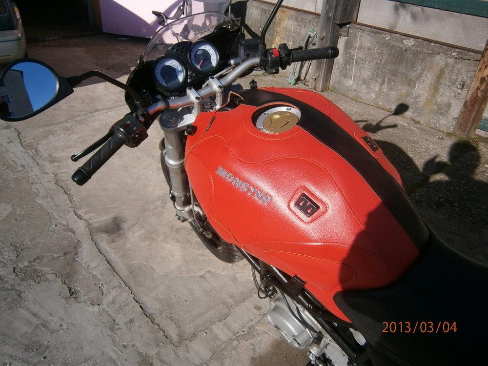 P3040007.JPG